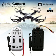 Cewaal Durable Image Transmission RC Quadcopter Part HD 0.3MP Aerial Camera for SYMA X5 X5C FPV real-time Drone Accessories