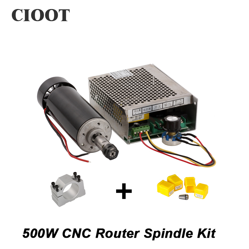 CNC Router Spindle Kit 500W Air Cooled Spindle Motor + Power Supply + 52mm Clamp + 3pcs ER11 Collet Chuck For Milling Machine free shipping 500w er11 collet 52mm diameter dc 0 100 cnc carving milling air cold spindle motor for engraving runout