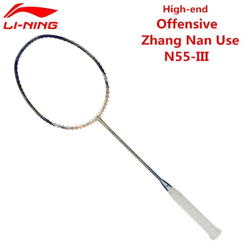 Lining High-end Badminton Racket MP N55III Professional Offensive Type Carbon Li-Ning Racquet AYPH148/AYPH162 with Free Overgrip original li ning men professional basketball shoes