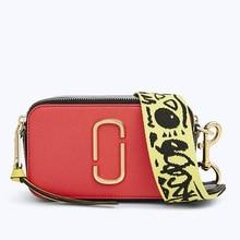 То же Лето 2018 Новая камера сумка с феей мини широкий плечевой ремень смешанные цвета небольшой квадратный кожаная женская сумка