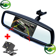 2 IN1 Car Rearview 800*480 TFT LCD Mirror Monitor Car Parking Assistance System CCD Waterproof Night Vision Rear View Camera