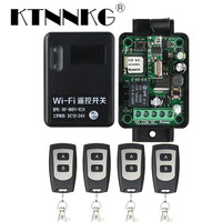 Smart Home Module AC DC 7 36V 10A Wifi Switch 1CH transceiver Controller and 2/4 Pcs 433Mhz RF Transmitter for Remote Garage