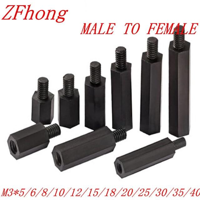 100pcs M3 Black Nylon Standoff M3 5 6 8 10 12 15 18 20 25