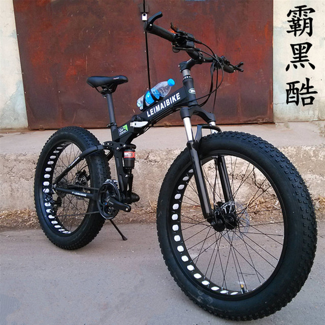 91448552573 leimai bicycle 21/24/27/30speed mountain snow bike fat bike 26*4.0 widen tires  Aluminum alloy frame double disc oil big wheele