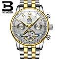 2016 남자 시계 럭셔리 톱 브랜드 binger 스포츠 시계 전체 스틸 골드 시계 남자 tourbillon 자동 손목 시계-에서기계식 시계부터 시계 의