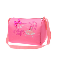 Girls Ballet Dance Bag Child Pink Waterproof Bag Female Cute Crossbody Backpack
