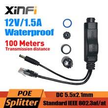 Адаптер форсунка PoE с 48 В на 12 В, Водонепроницаемый сплиттер POE, активный разъем PoE, IEEE802.3af, 10/100 м, для ip камеры AP, 12 В/1,5a, выход постоянного тока