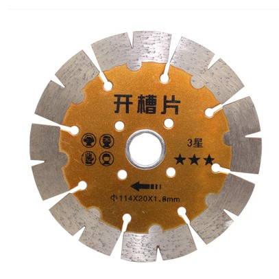 114mm Hot Pressed Diamond Saw Blade Grooving Slotting Groove Cutting Machine Tools Tile Granite Marble Dry Cutting Saw Blade 8 200mm diamond dry cutting disk saw blade plate wheel with long short protective teeth for dry cutting granite sandstone