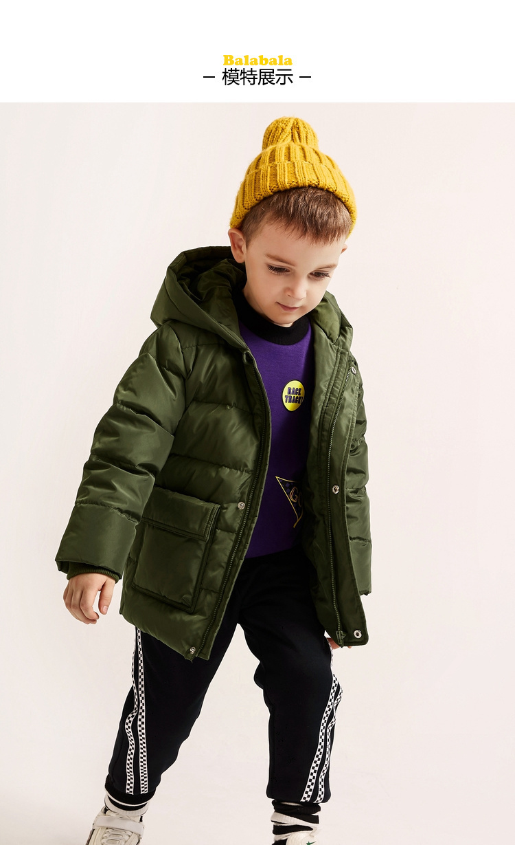 AIYUE Baby Boys Girls Winter Coats Hoods Light Puffer Down Jacket Outwear