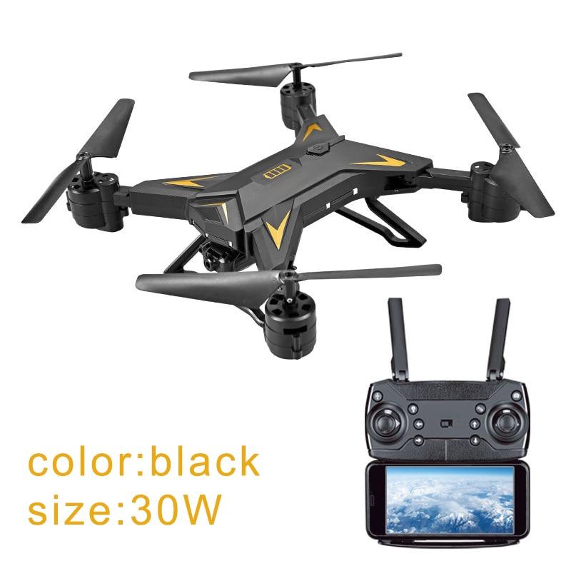 Pliable Avion Drone RC Quadcopter avec Caméra HD 1080 p Télécommande YJS Dropship