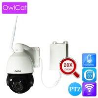 OwlCat 3516C Sony323 Outdoor Waterproof Wireless PTZ IP Dome Street Camera WiFi 20x Zoom 1080P HD IR Night Two Way Audio Talk