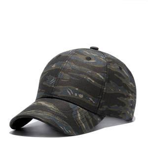 21ffbe30823 SexeMara Men Camouflage Baseball Cap Fitted Hats Snapback