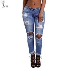 40% Y705YZ 2017 новый носить старые женщины плотно высокой талией вскользь вскользь личности кнопки сплошной цвет джинсы