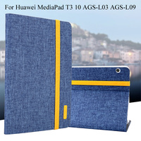 Case For Huawei MediaPad T3 10 AGS L03 AGS L09 9 6 Inch Tablet Smart Cover