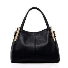 Высокого качества Новинка 2017 года, стильное женщины сумку высокого качества Модные женские сумки повседневные модные топ-ручка сумка