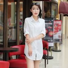 4363a728 B1309 2019 spring new Plus size clothing medium-long women fashion loose  long-sleeve white shirt female cheap wholesale