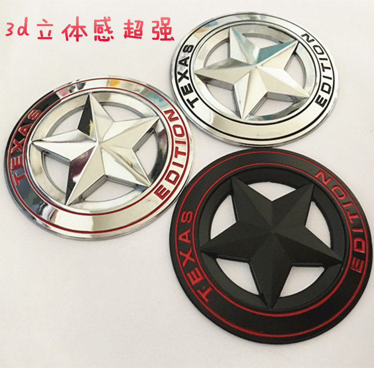 3D Metal Zinc TEXAS EDITION Hollow Out Star Badge Sticker Body Decoration For CAMARO font b