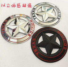 3D Metal Zinc TEXAS EDITION Hollow Out Star Badge Sticker Body Decoration For CAMARO JEEP Wrangler Liberty Grand Cherokee emblem