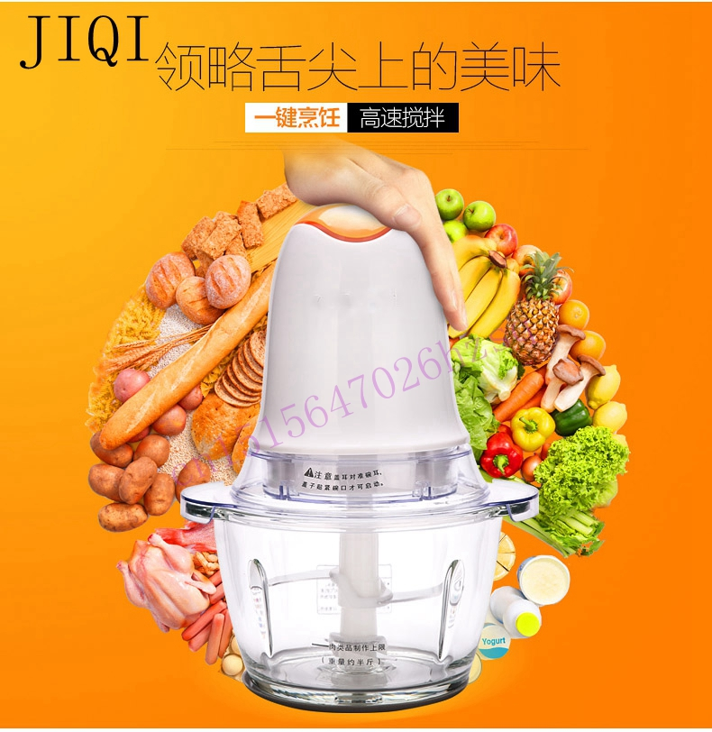 JIQI Meat grinder Household multifunctional cooking machine small electric blender meat stuffing cutter mincer  200W 1.2L bear 220 v hand held electric blender multifunctional household grinding meat mincing juicer machine