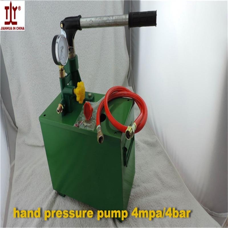 Bonne qualité plombier outils manuel pression test pompe eau pression test hydraulique main pression pompe 4mpa/4bar