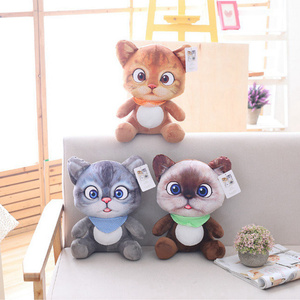 20cm Cute Soft 3D Simulation S
