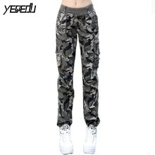 #0907 2017 Summer Camouflage pants women Cargo pants women Military trousers Fashion Casual Loose Baggy pants Army women S-XXXL