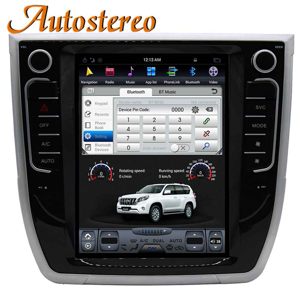 Car PC PAD Tesla Style Multimedia Player Android 7 1 GPS For Great Wall Haval H6