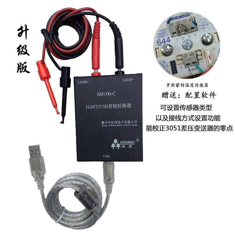 HART-Modem HART To USB Protocol Converter HART Modem Cat SM100-C