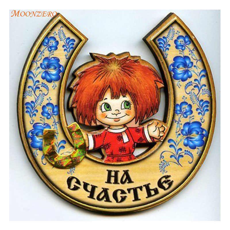 5D алмазная мультяшная вышивка русский амулет картина рукоделие Алмазное ремесло