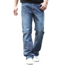 2017 Spring autumn Thin section Men's denim Long Pants casual Straight Fertilizer Loose Jeans w235
