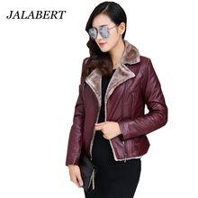2016 winter short women pu Slim leather jacket plus velvet thick fur one large size female motorcycle clothing warm coat