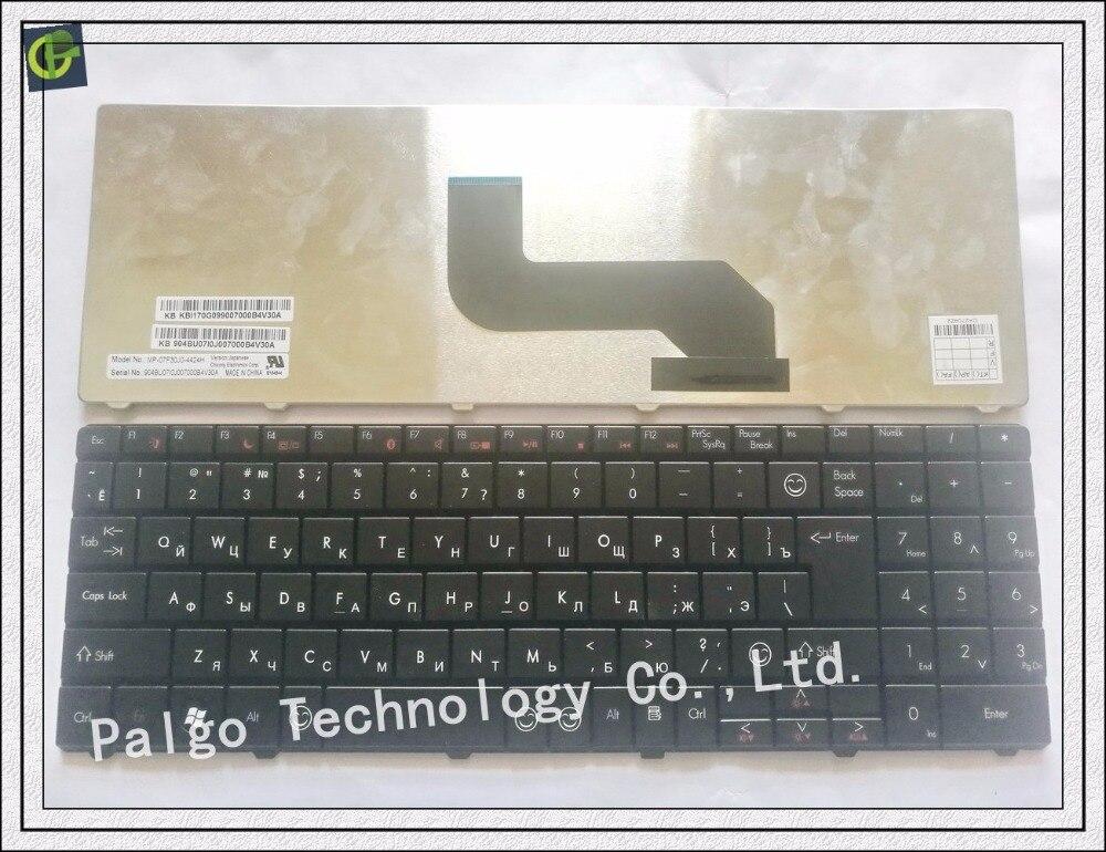 Russian Keyboard for Gateway LJ61 LJ63 LJ65 LJ67 LJ71 LJ73 LJ75 TJ61 DT85 TJ62 TJ71 PK1307C1A22 90.4HS07.C0R 90.4HS07.S0R RU