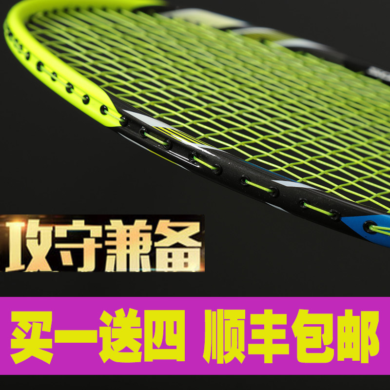 ФОТО Badminton racket all carbon single shoot carbon fiber super light and resistance to fight training