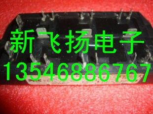 new in stock  KE721203