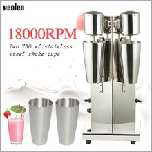 Xeoleo מילקשייק מכונה מילקשייק נירוסטה מכונה כפול ראש לשתות מיקסר להפוך Milks קצף/מילקשייק בועת תה מכונה
