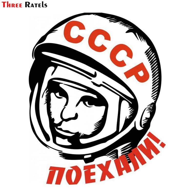 Three Ratels TZ-968# 18.9*15cm 1-4 Pieces Vinyl Car Sticker  Yuri Gagarin Astronaut Cosmonaut Ussr Auto Car Stickers