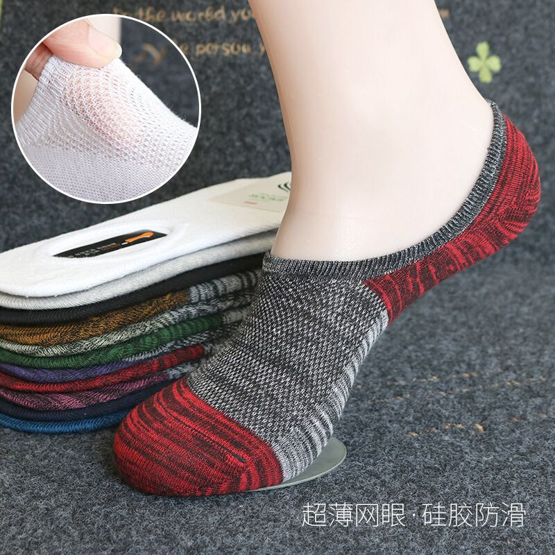 2 pairs men invisible cotton mesh no show   socks   coolmax silicone ring non-slip boat   socks   Stylish and handsome cool   socks   man