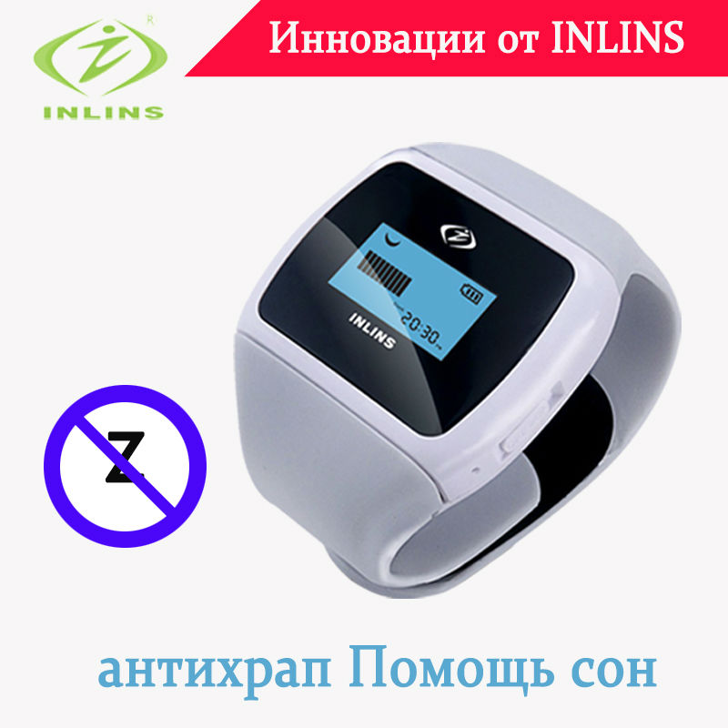 INS-SM01 Snoring Aid CPAP Anti Snore Device For Man Woman Snorer silence anti snoring