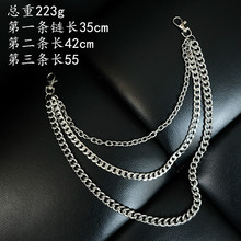 Fashion Men Jewelry Jean Wallet Chain 3 Layer Waist Punk Hook Silver Trousers Pant Belt Keychain KL11