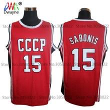 d6652c05427 2017 Mens Dwayne Cheap Throwback Basketball Jersey ARVYDAS SABONIS  15 CCCP  TEAM RUSSIA JERSEY Vintage Red Basket Jerseys