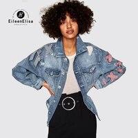 Spring Bomber Denim Jacket Turn Down Collar Lace Up Bowknot Denim Jacket Loose Women Fashion 2017