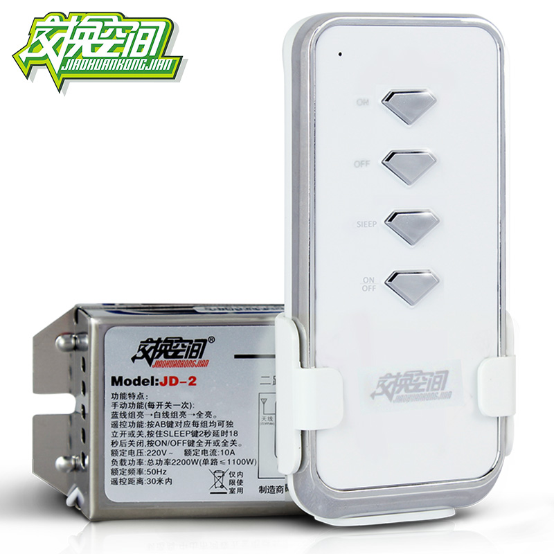 jd2 two way wireless remote control switch durable stainless shell light switch 220v