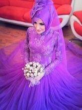 Oumeiya OW528 High Neck Long Sleeve Hijab Colorful Muslim Wedding Dress 2016
