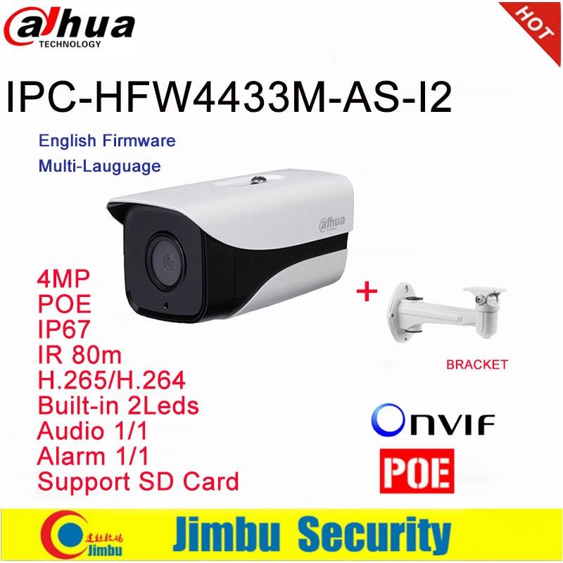 Dahua DH-IPC-HFW4433M-AS-I2 4MP H.265 Full HD Network IR Mini Camera POE cctv network bullet with bracket
