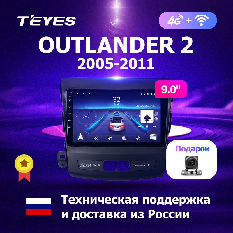 TEYES CC Android Car DVD gps multimedia player For Mitsubishi Outlander xl 2 2005-2011 Car navigation radio video audio player
