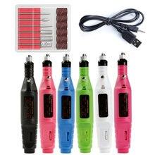 Электрический прибор для маникюра USB кабель кутикулы жидкость для снятия геля инструмент для дизайна ногтей шлифовальный инструмент Сменные фрезы для маникюра фрезы педикюрная машина