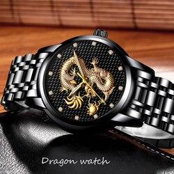 LIGE męskie zegarki Top marka luksusowy zegarek kwarcowy mężczyźni dorywczo wodoodporny złoty smok pełna stal Sport Wrist Watch Relogio Masculino
