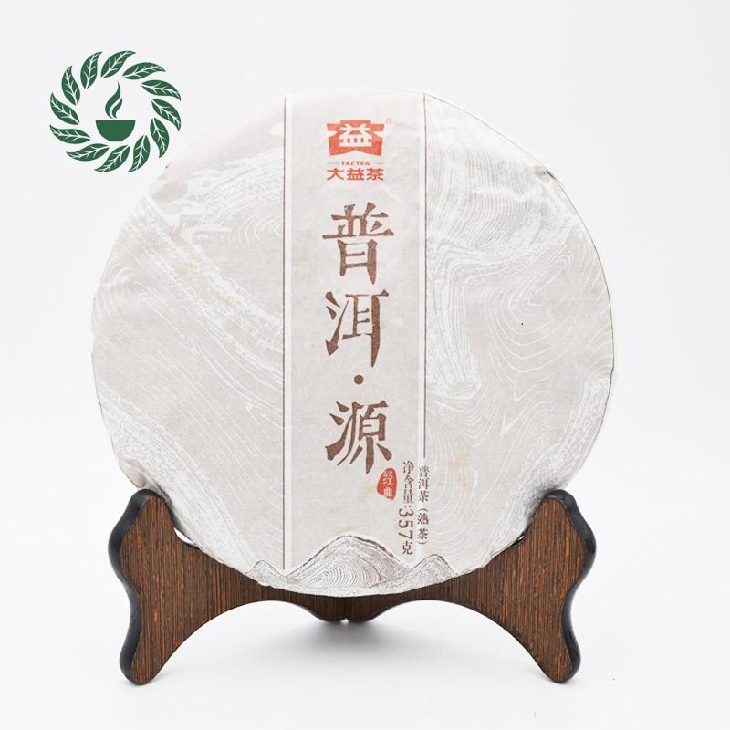 2015 yr TAETEA Puerh Yuan Dayi Shu Ripe Puer Tea 357 g Yunnan pu er tea 357g ripe puer puerh green food #