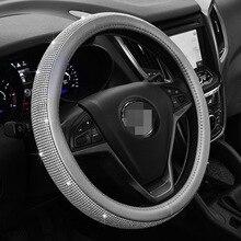 Crystal Diamond Car Sleeve Female Style Automotive Interior 36-38 cm Medium General Motors мои годы в general motors