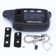 Tampa Da Corrente Chave Chaveiro para Tomahawk TW9010 Caso TW-9010 TW-9030 TW-9020 LCD Controle Remoto, TW 9010 9030 9020